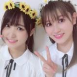 『守屋茜「大好きなんです。青空とMARRY。」志田愛佳卒業に触れたブログがエモい!!!』の画像