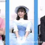 『【動画あり】流石お嬢様www 早川聖来さん、2人に対比してゴージャスすぎるwwwwww【乃木坂46】』の画像