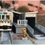 『伊賀鉄道 四十九駅開業記念グッズ発売、四十九駅ジオラマを展示中』の画像