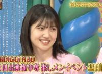 「AKBINGO!NEO」第2回放送が決定!