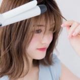 『【乃木坂46】松村沙友理、こだわりのヘアセットの様子がこちら・・・』の画像
