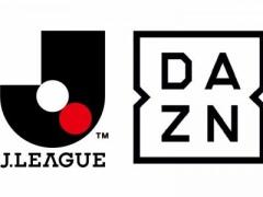【 サッカー視聴 】「スポナビ」「DAZN」「スカパー」のサービスを比較するとDAZNが別格すぎる!?