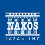 『グラモフォンまで参加したナクソス・ミュージック・ライブラリー』の画像