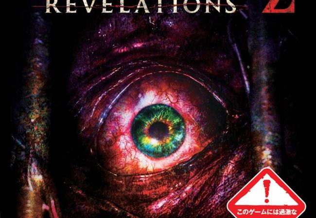 【バイオハザード リベレーションズ2】9月17日にPS Vitaで発売!