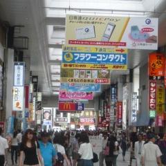 岩手県 ←日本で唯一思い付く観光地がない県