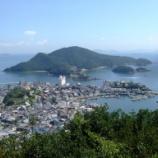『いつか行きたい日本の名所 仙酔島』の画像