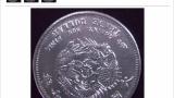 【本物なら230万】母方の祖父が明治七年の貿易銀を大切にしてるのを見せてもらった(※画像あり)