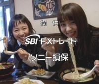 【欅坂46】ゆいちゃんずの食レポに成長は見られるのか!?次回けやかけが楽しみだな!