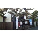 『近藤勇、最後の陣地』の画像