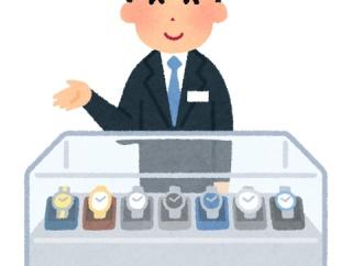 【悲朗報】「セイコー」が時計事業を統合 生産から販売まで