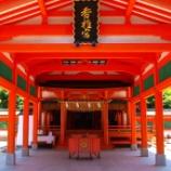『いつか行きたい日本の名所 香椎宮』の画像