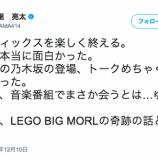 『【乃木坂46】山里亮太『まさかの乃木坂の登場、めちゃくちゃ面白かった。』』の画像