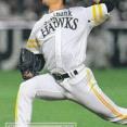 大竹耕太郎 7カ月ぶり1軍で1回完璧 今季2軍でチーム最多勝