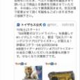 【画像】トイザらスさん、仮面ライダーの変身ベルトを装着した客にだけ玩具を売るキャンペーンを実施してしまうwww。