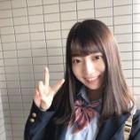 『珠ちゃんブログが到着です!! 可愛い子の写真が満載です!!【乃木坂46】』の画像