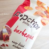 『揚げていないから罪悪感も無し?ヘルシーなポテトチップス、popchipsが美味しかった!!』の画像