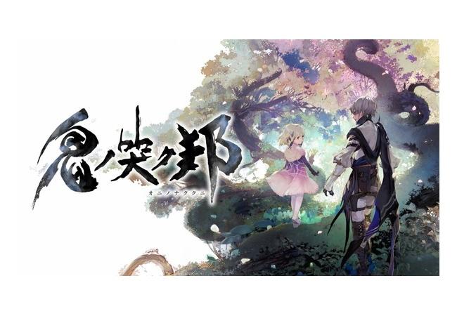 東京RPGファクトリー最新作『鬼ノ哭ク邦』、体験版配信開始
