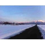 『朝日に輝く山々』の画像