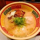 『秋葉原の九州じゃんがらって駅内で食べれたんだねぇ』の画像