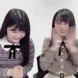 『分かってるな!!矢久保美緒がオーデでも歌った『乃木坂46で1番好きな曲』がこちら!!!』の画像