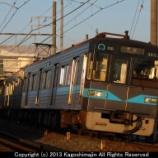 『名古屋市交通局 3050形』の画像