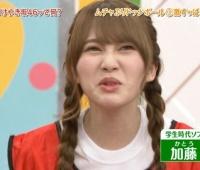 【欅坂46】かとし、激すっぱ麺に挑戦して盛大に噴き出すwwwww【KEYABINGO!4】