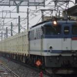 『あの日から10年 がれき輸送貨物列車』の画像
