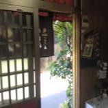 『三社祭〜祭は参加してなんぼ〜』の画像
