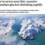 『カナダの氷河も急速に縮小中』の画像