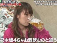 【乃木坂46】ビールを飲む高山一実の姿wwwwwwww