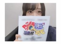 今夜19:00〜放送「世界まる見え!テレビ特捜部 2時間SP」に横山結衣が出演!