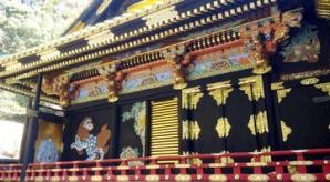 久能山東照宮の魅力や見どころ!博物館は歴女、刀剣ファン必見!