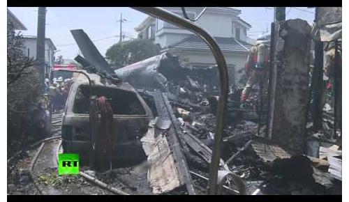【海外反応】調布飛行機事故に世界が驚き、速報時の反応