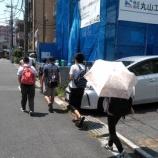 『【江戸川】企業見学』の画像