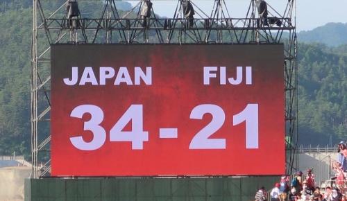 ラグビー日本代表が格上フィジーを34-21で撃破(海外の反応)