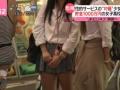 【悲報】日本の女、もはや救いようがないwwwww(画像あり)