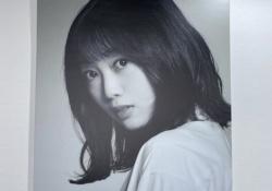 【乃木坂46】4/12の「らじらー!」は北川悠理ちゃん初登場回再放送決定!