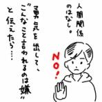 カコマツブログ~面白おかしく生きる~