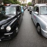 『ウーバーめぐり反対派・ロンドン市長と賛成派・ニューヨーク前市長が大激論』の画像