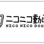 ニコニコ動画「2017年10月、画質&重さ完全解決 次の10年が始まる。」