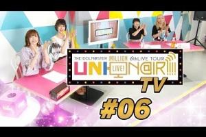 【ミリマス】「UNI-ON@IR!!!! TV」#06配信!