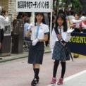 2015年 第42回藤沢市民まつり その142(北口大パレード/鵠沼高等学校マーチングバンド部)