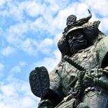 『先人の教え�「戦国武将の治水、治国」』の画像