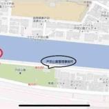 『ボートの街・戸田市で、ボート競技を観戦しながら専門家から解説を受けるガイドツアーが5月20日に開催されます!ボート競技がよりいっそう楽しくなりますよ。おススメです!』の画像