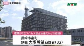 【長崎】元勤務先のIDで2億円分の虚偽注文…32歳女を逮捕