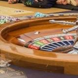 『カジノ解禁』の画像