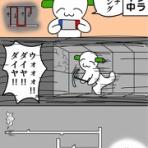 ゲーム絵日記(鼻から挽肉)