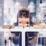 『【乃木坂46】流石の可愛さ!齋藤飛鳥『NOGIBINGO!10』オフショットが続々公開!!!』の画像