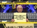 【画像】松本人志さん、たった一言で視聴者を爆笑させてしまうwwwwwwwwwwwwwwwwwwwwww