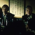 日本の黒い夏 [冤enzai罪] 無料動画